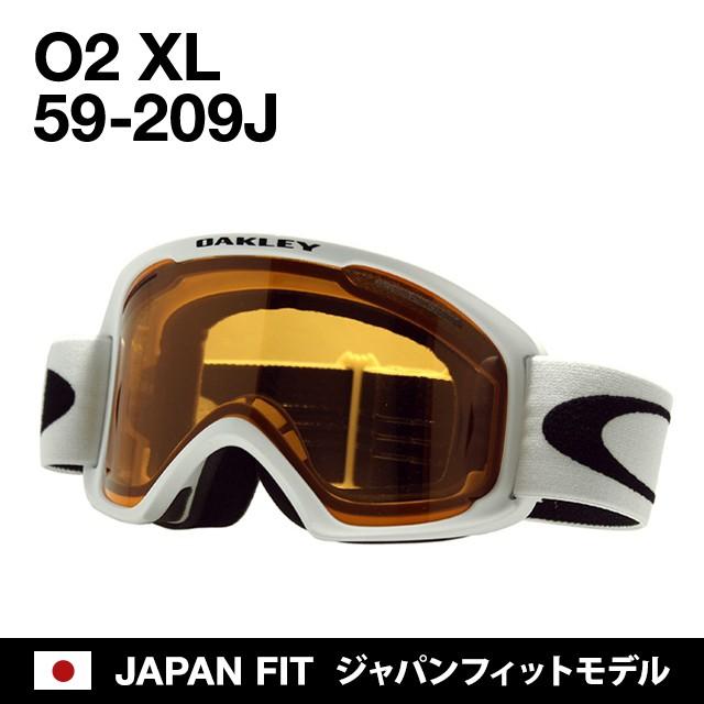 オークリー ゴーグル OAKLEY O2 XL オーツーエッ...