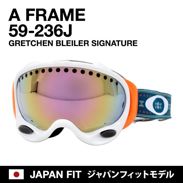 送料無料 オークリー ゴーグル OAKLEY A Frame エ...