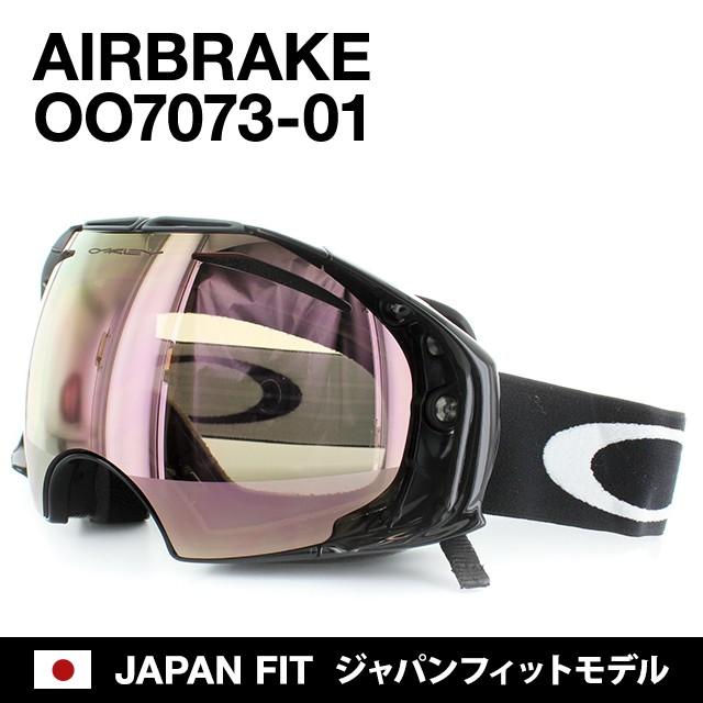 送料無料 オークリー ゴーグル OAKLEY Airbrake O...
