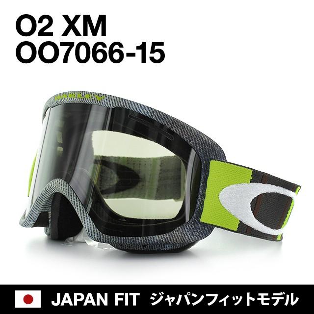 オークリー ゴーグル OAKLEY O2 XM OO7066-15 ス...