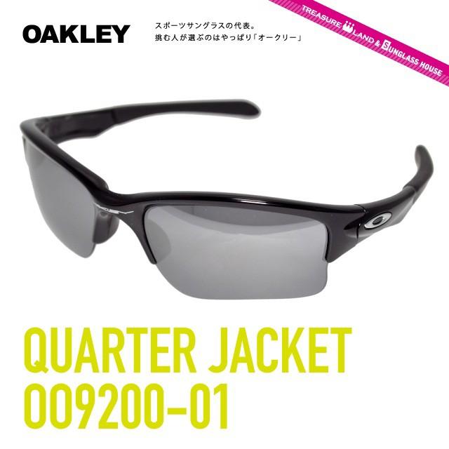 送料無料 オークリー サングラス OAKLEY QUARTER ...