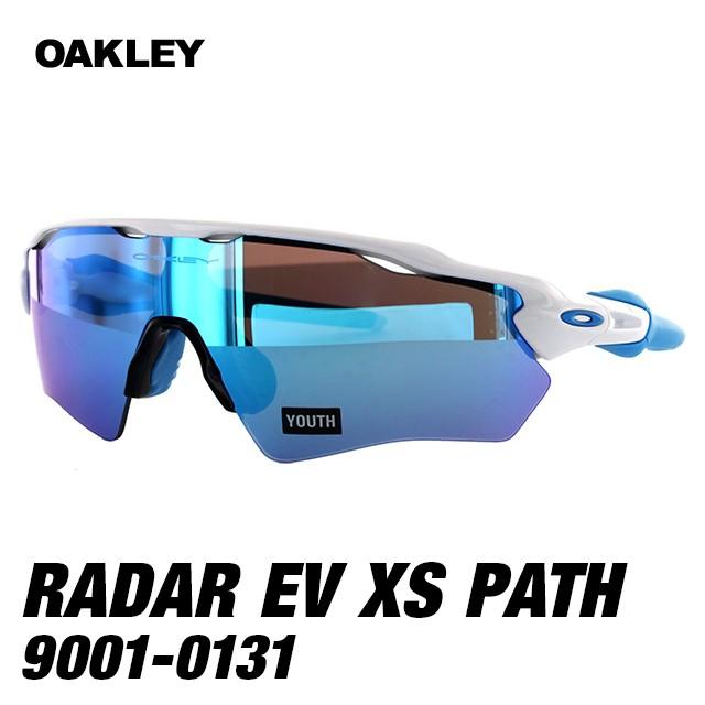 【ポイント3倍】 【送料無料】 オークリー OAKLEY サングラス レーダーEV XSパス OJ9001-0131 131サイズ RADAR EV XS PATH ミラーレンズ