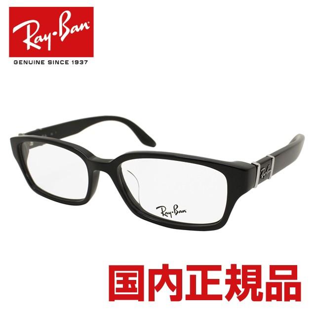 【国内正規品】レイバン 伊達眼鏡 Ray-Ban RX5198...