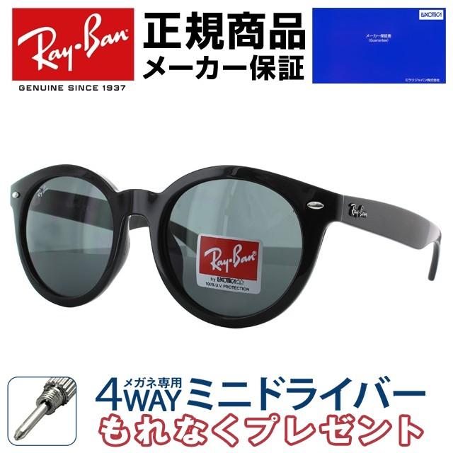 【送料無料】 国内正規品 レイバン Ray-Ban サン...