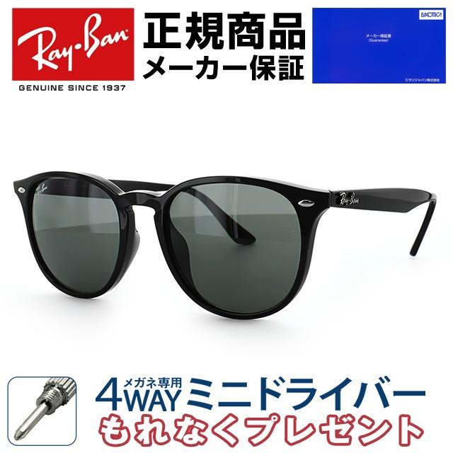 送料無料 国内正規品 レイバン Ray-Ban サングラ...