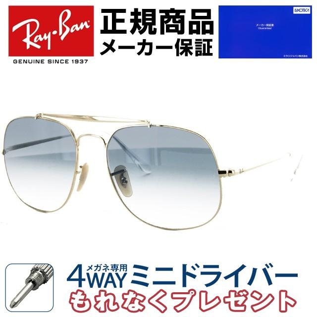 【送料無料】 レイバン サングラス ジェネラル Ra...