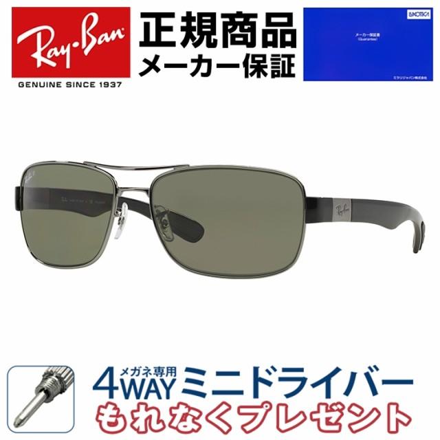 【送料無料】 レイバン サングラス Ray-Ban RB352...
