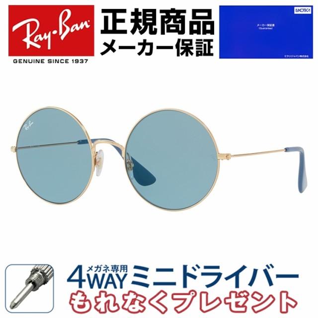 【送料無料】 レイバン サングラス ジャジョ Ray-...