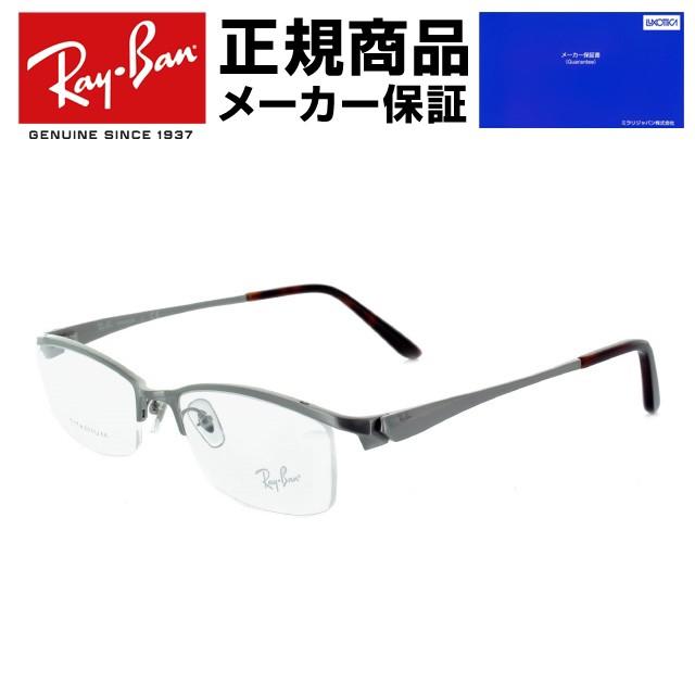 【国内正規品】レイバン 伊達眼鏡 Ray-Ban RAYBAN...