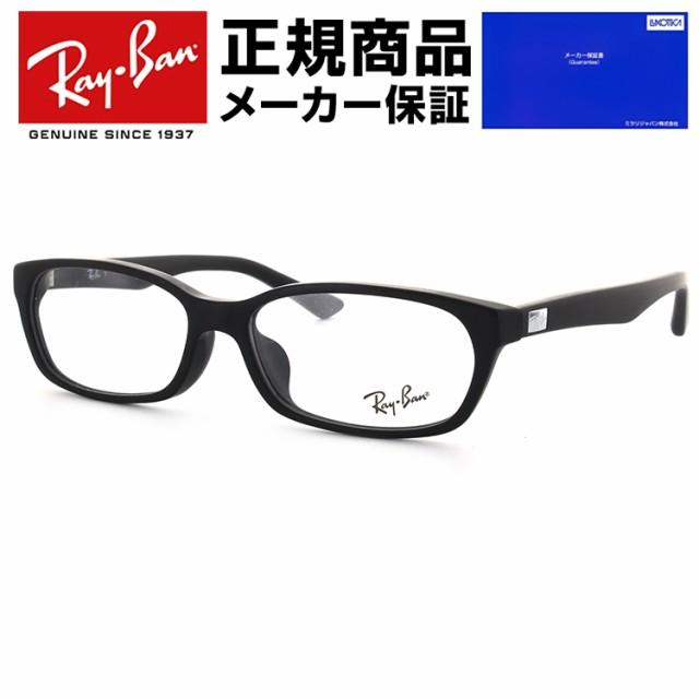レイバン メガネフレーム 伊達メガネ Ray-Ban RX5...