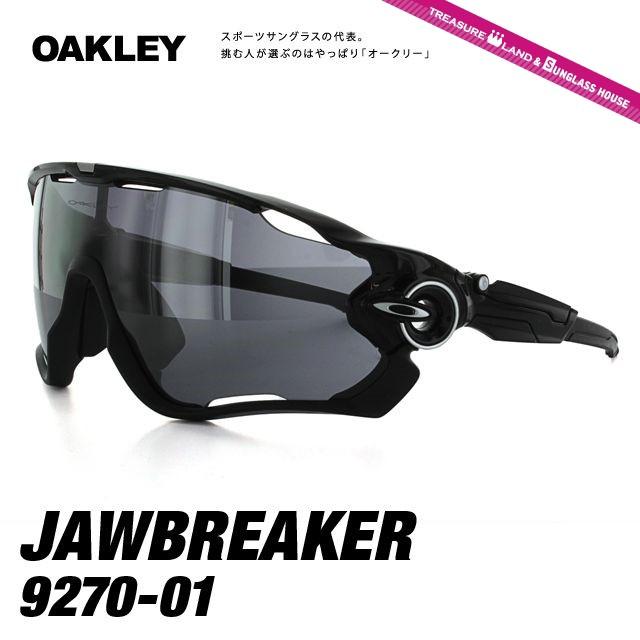 【ポイント3倍】 【送料無料】 オークリー サングラス OAKLEY ジョウブレイカー JAW BREAKER oo9270-01 Polished Black/Black スポーツ