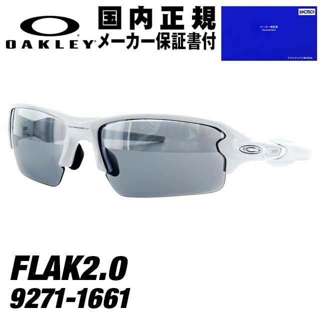 送料無料 オークリー OAKLEY サングラス FLAK2.0 ...