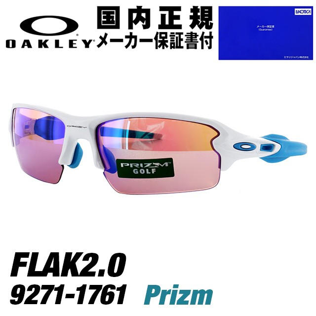 【送料無料】 オークリー OAKLEY サングラス フラ...