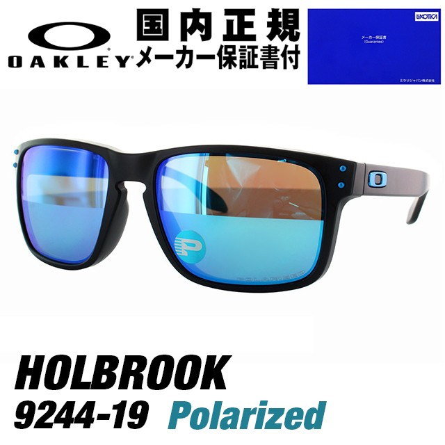 【送料無料】 オークリー OAKLEY サングラス ホル...