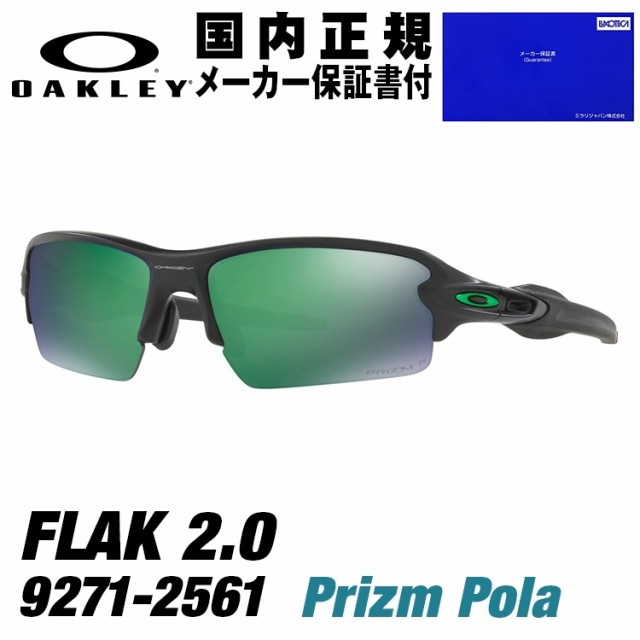 【送料無料】 オークリー サングラス フラック 2....