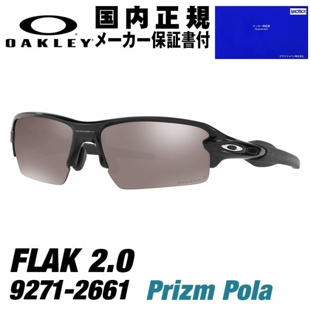 送料無料 オークリー サングラス フラック 2.0 OA...