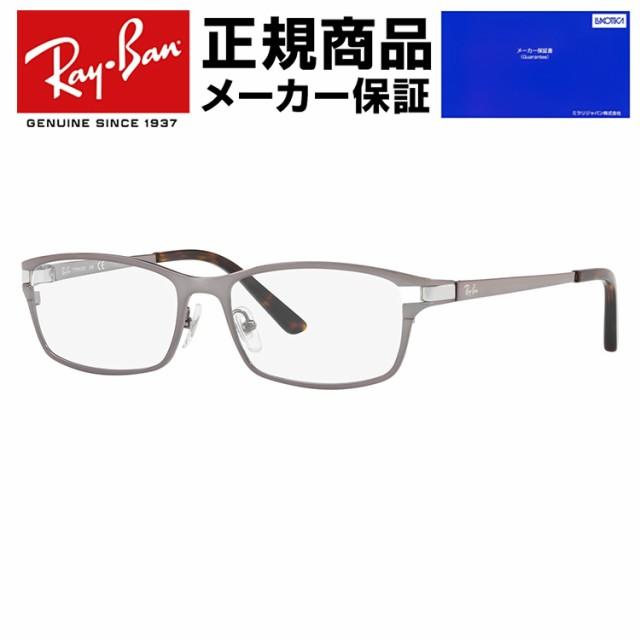 レイバン メガネフレーム  Ray-Ban RX8727D (RB8...