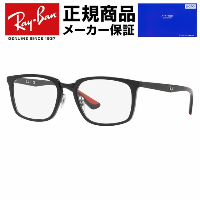 レイバン メガネフレーム 2018年新作 Ray-Ban RX7...