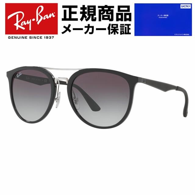 送料無料 レイバン サングラス Ray-Ban RB4285 60...