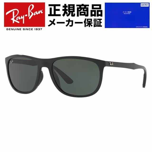 レイバン サングラス  アジアンフィット Ray-Ban ...
