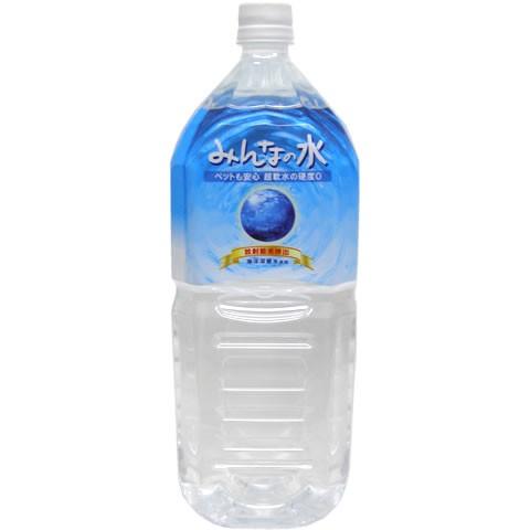 みんなの水 2L/お水 ペット飲料水 飲み水 超軟水 ...