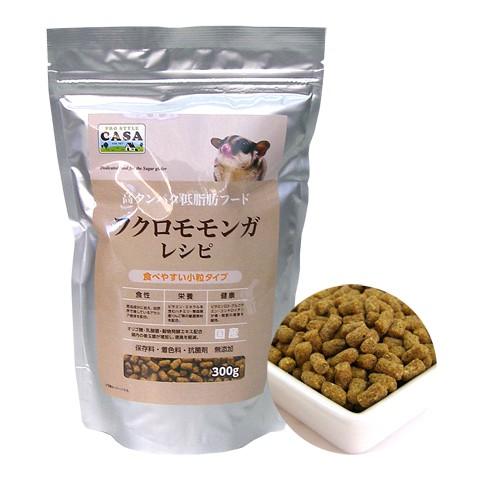 フクロモモンガレシピ 300g/主食 ご飯 フード 餌 ...