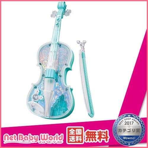 送料無料 ライト&オーケストラバイオリン ブルー...