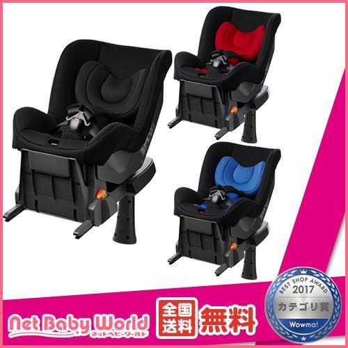 送料無料 takata 04 アイソ ISO タカタ takata Child Seat チャイルドシート ジュニアシート