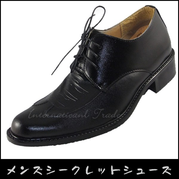 【国内】【即納】靴/メンズ靴/シークレットシュー...