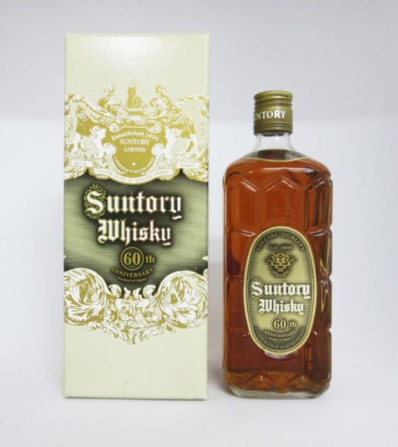 【レトロ】サントリー 角瓶 発売60周年記念ウイス...