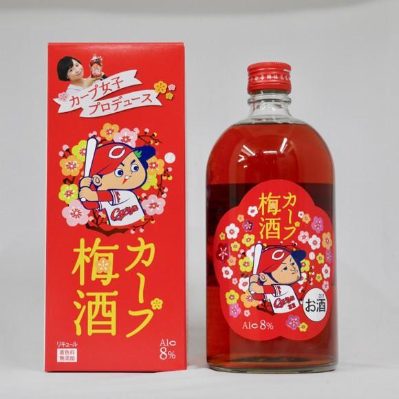 カープ梅酒 8度 720ml (菊池選手ラベル) 専用BO...