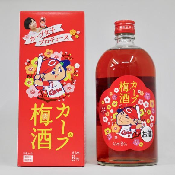 カープ梅酒 8度 720ml (丸選手ラベル) 専用BOX...