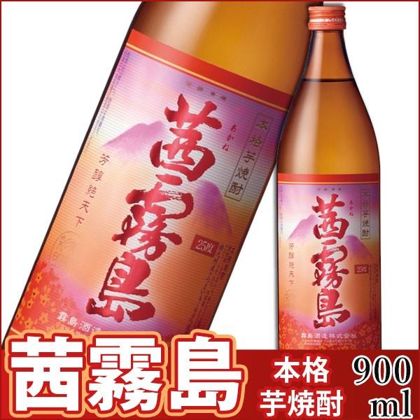 茜霧島 25度 900ml 本格芋焼酎 霧島酒造 【夏・冬...