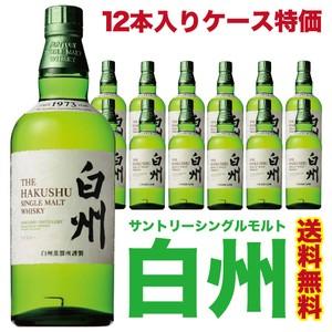 【12本セット送料無料】白州 NV 43度 700ml (箱...