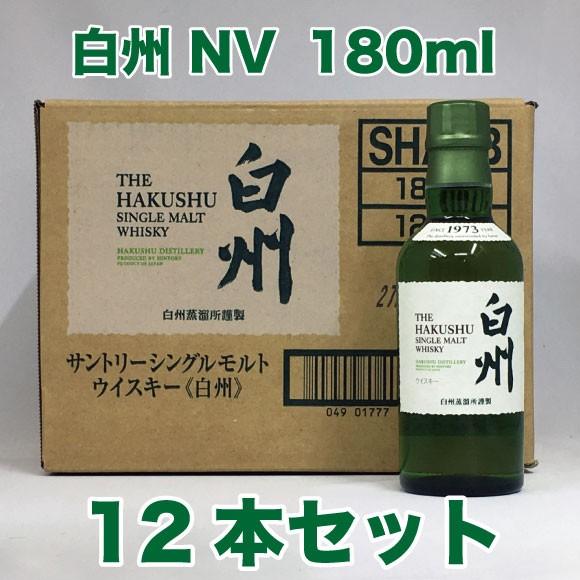 【送料無料】【12本セット】【ミニサイズ】サント...