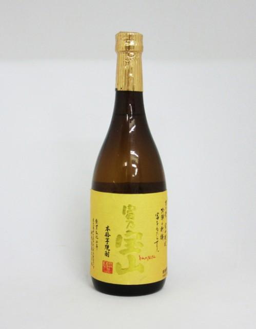 【レトロ】富乃宝山 25度 720ml