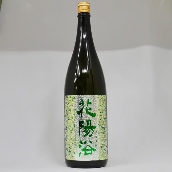 【要冷蔵】花陽浴 純米大吟醸 越後五百万石 無濾...