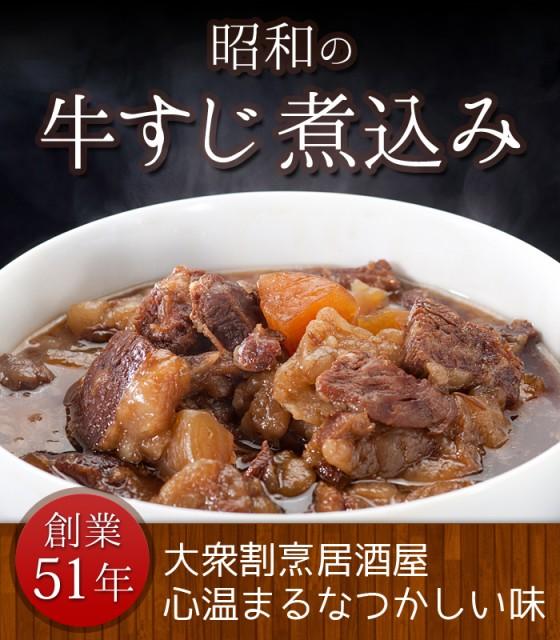 【送料無料】お試し6パックセット 特製昭和の牛す...