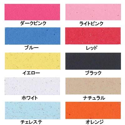 【特急】プロファイルデザイン コルクラップ(1)...