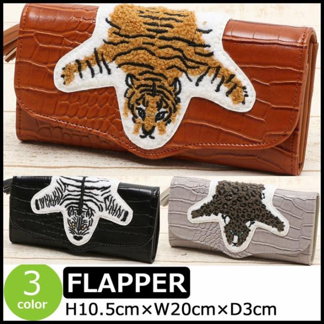 長財布 フラッパー FLAPPER かわいい 犬 財布 札...