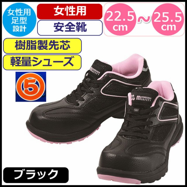 安全靴 スニーカー メダリオンセーフティー 丸五 ...