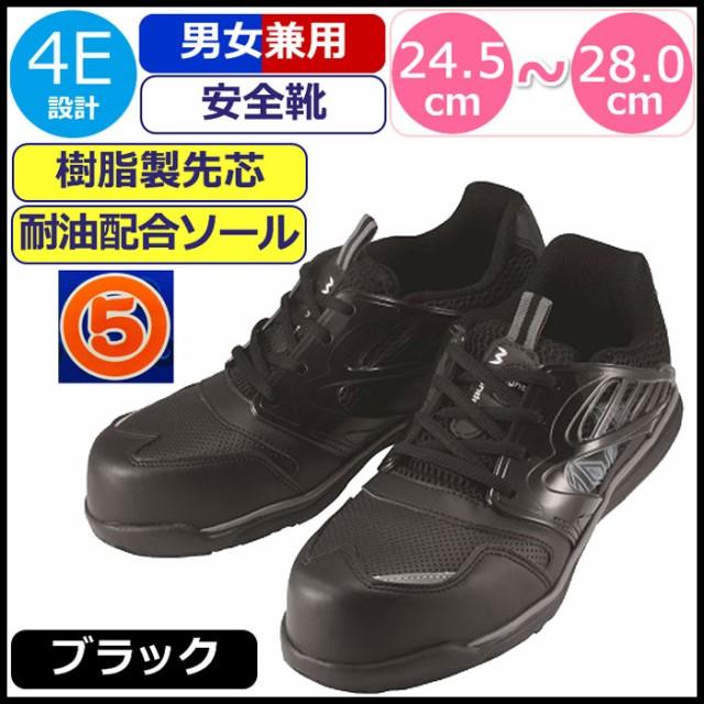 安全靴 スニーカー マンダムセーフティー 丸五 作...