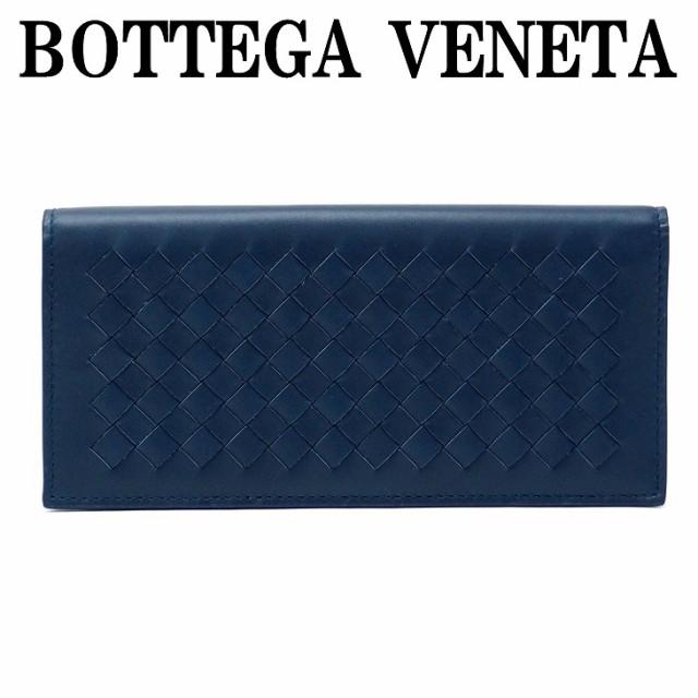 ボッテガヴェネタ 財布 長財布 メンズ BOTTEGAVENETA 390878-V4651-4111
