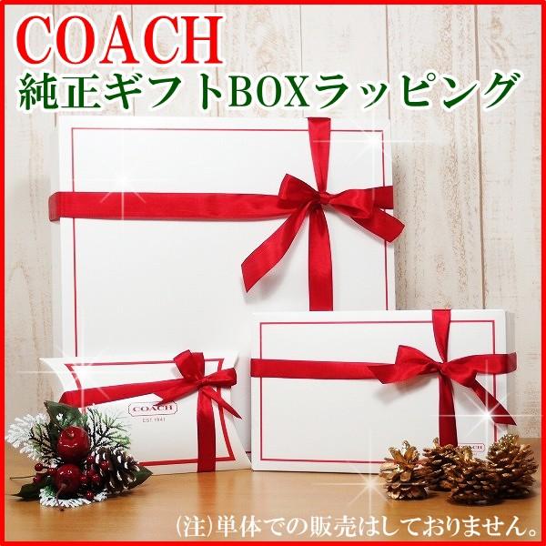 【贅沢屋でコーチを同時購入のお客様限定】コーチ...