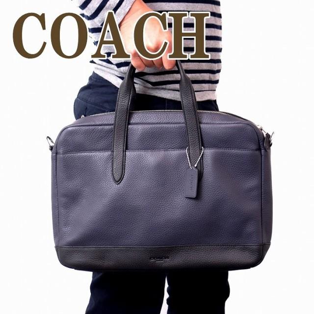 0ade35f27fde コーチ COACH バッグ メンズ ビジネスバッグ ブリーフケース トートバッグ レザー 29034NIMFO【tem_b】【