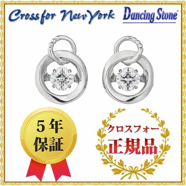 ダンシングストーン ピアス クロスフォーニューヨ...