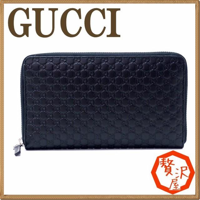 new styles aa45c 03f50 パスポート 財布|通販 - Wowma!(ワウマ)