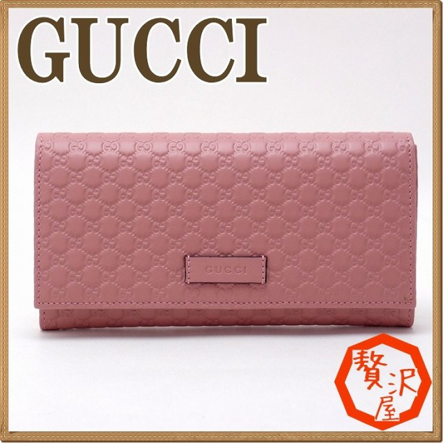 purchase cheap e6b8b 31d99 グッチ GUCCI 財布 メンズ 長財布 レディース グッチシマ マイクロ GG 449396-BMJ1G-5806|au Wowma!(ワウマ)
