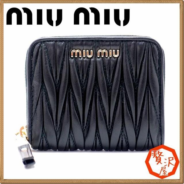 ミュウミュウ 財布 miumiu コインケース マトラッセ MATELASSE NERO ブラック 5MM268-2BPU-F0002