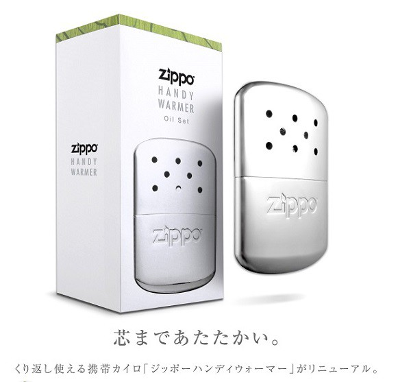 ZIPPO ジッポー ハンディウォーマー オイル充填式...